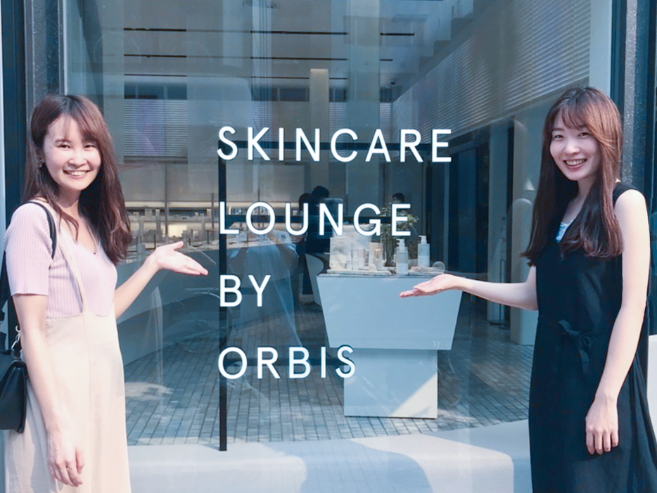 SKINCARE LOUNGE BY ORBIS 体験レポート