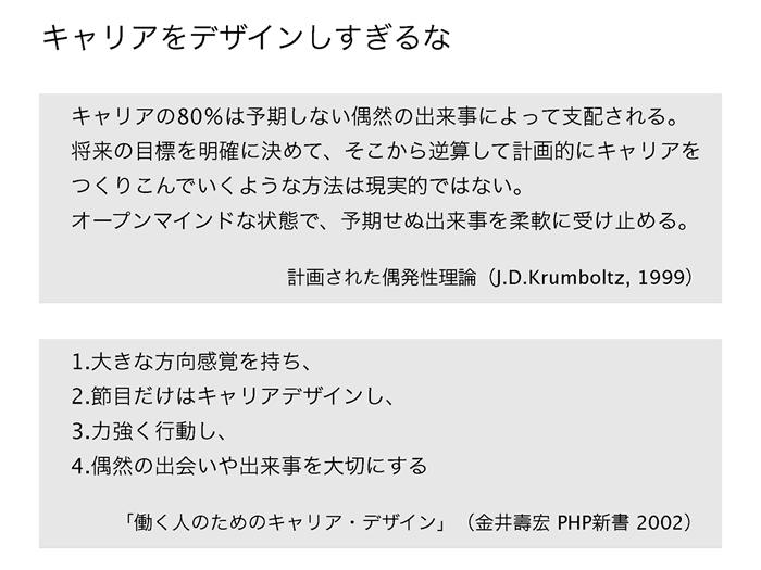 http://www.ini.co.jp/blog/files/2013-07-23-maeda-03.png