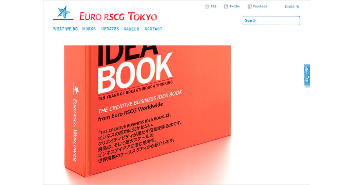 EURO RSCG TOKYO コーポレートサイト | インテリジェントネット ...